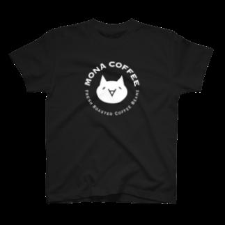 デザインオフィスbard(バード)のモナコーヒーTシャツ Tシャツ