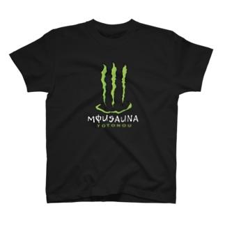 MOU SAUNA T-shirts