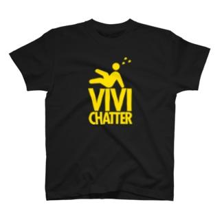 びびっちゃったー(危険色ロゴ) T-shirts