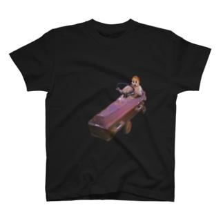 鳥類哀れみの刑 T-shirts