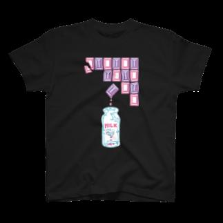 Cɐkeccooのいちごミルクチョコレート-パステル T-shirts