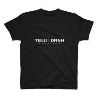 帰宅部のエース T-shirts