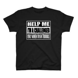 ホントに困った時だけ手を貸してチョ。 T-shirts