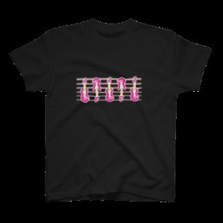 キキティのギターァァァ T-shirts