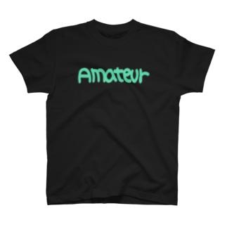アマチュア② T-Shirt