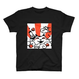 なまらやのねこ日の出 T-Shirt