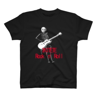 ユーモアロックデザイン「生きててロックンロール」 T-shirts