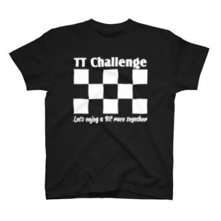 tt1 T-shirts