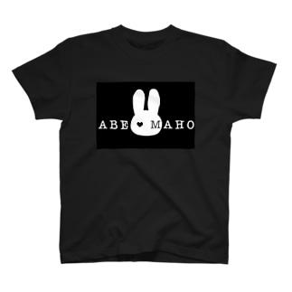 阿部真穂 新ロゴ 黒バージョンです! T-shirts