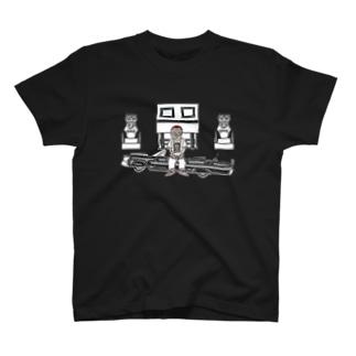 Rapper's House T-shirts