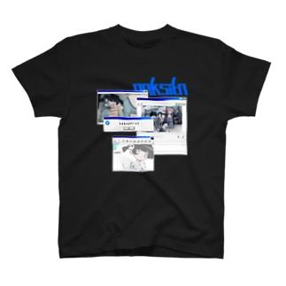 pnksitn T-Shirt