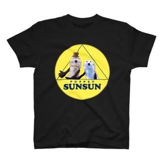 ハッピーなスンスンとゾンゾン T-shirts