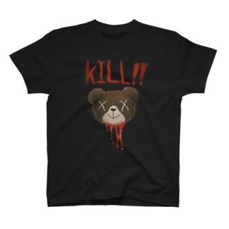 kill!! T-shirts