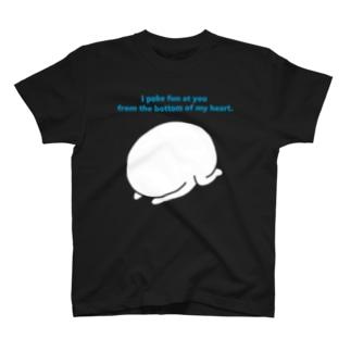 心の底から。 T-shirts