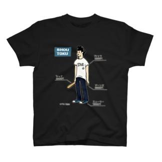 聖徳太子 ショップの専属モデル (カラー版) T-Shirt