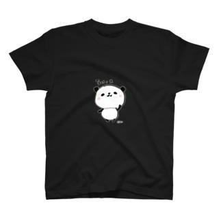 ぽよぽよパンダ ういっス T-shirts