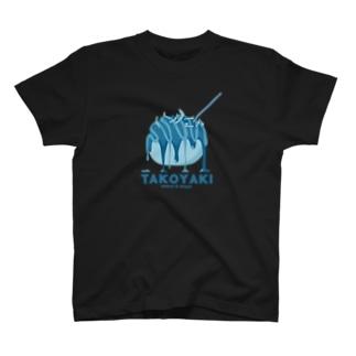 たこ焼き 青 T-shirts
