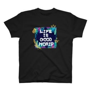GH1011 T-shirts