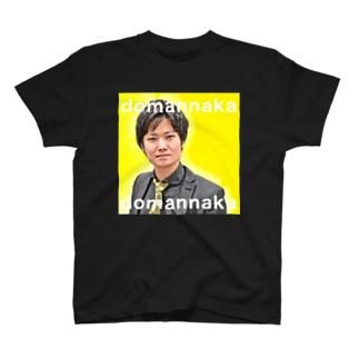 竹内(ド真ん中)Tシャツ T-shirts