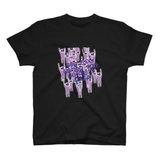 宇宙人の嘲り T-shirts