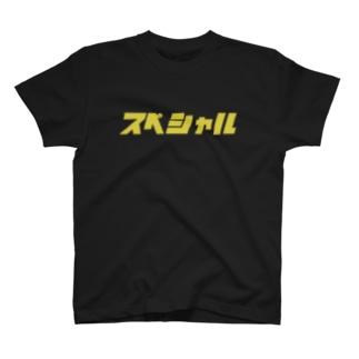 スペシャルTシャツ T-shirts