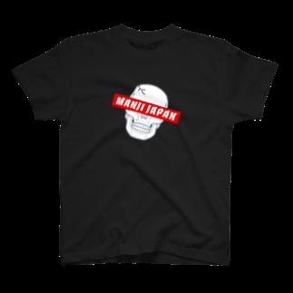 卍ブランド卍の卍スカル卍 T-shirts