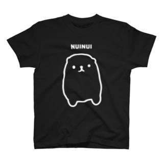 NUINUI white T-shirts