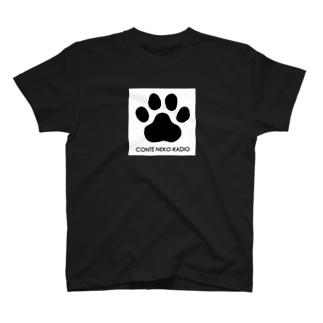 コントネコラジオ T-shirts