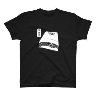 猫急便_白ヌキVer. T-shirts