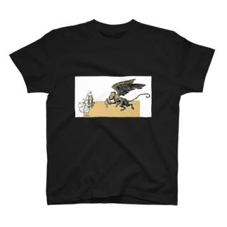 Wizard of OZ_monkey T-shirts