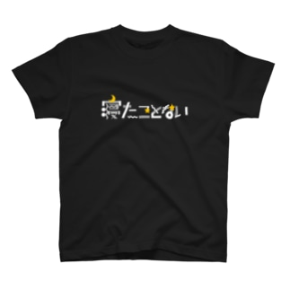 I HAVE NEVER SLEPT logo T-Shirt