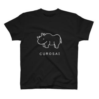 クロサイ(白) T-shirts