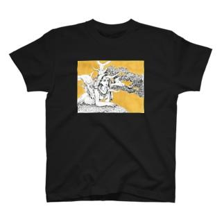 見透かす者2 T-Shirt