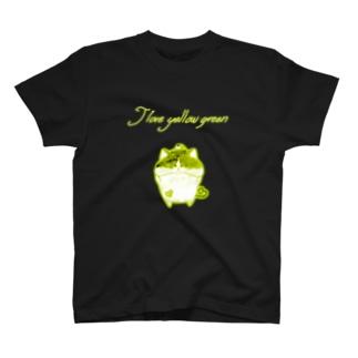 《ネオンシリーズ》*I love yellow green*みけ* T-shirts