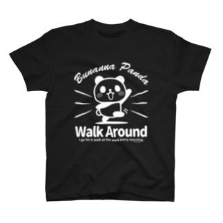 ぶなんなパンダ・散歩W T-shirts