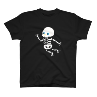 おばけTシャツ<でっかいガイコツ> T-shirts