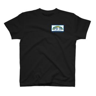 SFBロゴ ナンバープレート風デザイン T-shirts