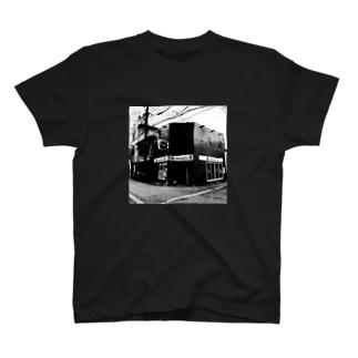 さびれたゆめ T-shirts