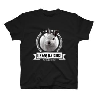 ベースボールうさぎさん T-Shirt