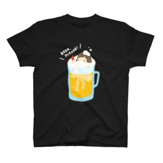 ビールは飲んでも飲まれるな T-shirts