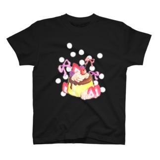 ぷりん たべたいよ T-shirts