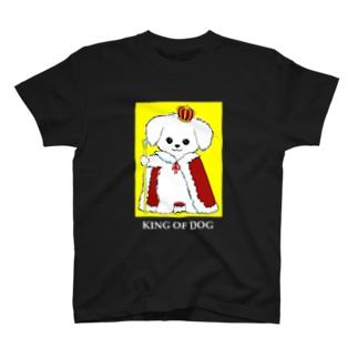 犬の王様 T-Shirt