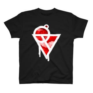 私の心臓とあなたの心臓を入れ替えて生きていきたい T-shirts