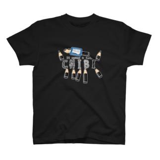 CT156 ちびた鉛筆*B T-shirts