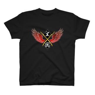 皇国の翼 T-shirts
