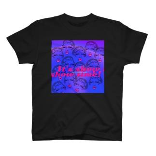 私の人生はこれから!!💜 T-shirts