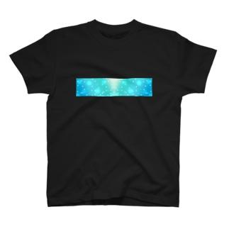 夢の中の星の海 T-Shirt