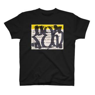 mos T-shirts