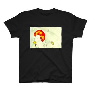 まってピョ~~! T-shirts