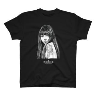 Tattooed Beat Girl T Black T-shirts